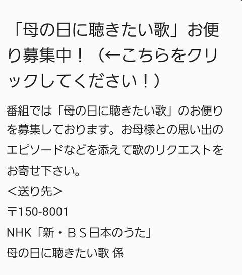 Screenshot_20210210-214652_Chrome