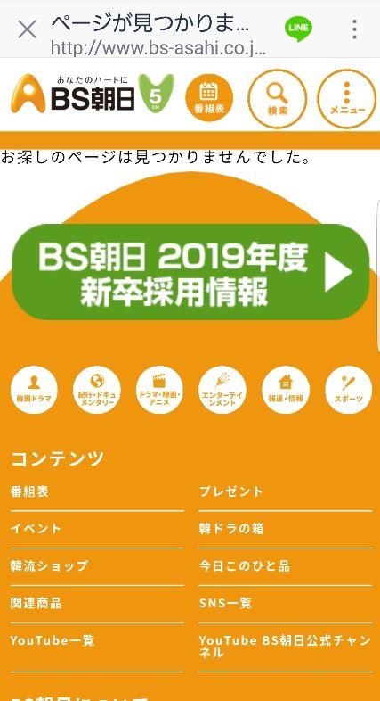 5D7A3A5B-20F3-48B8-B59D-1FC28EEDFCEA