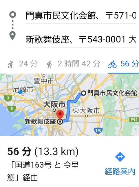 Screenshot_20210217-000028_Google