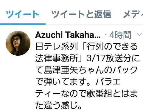 Screenshot_20190304-045436_Twitter