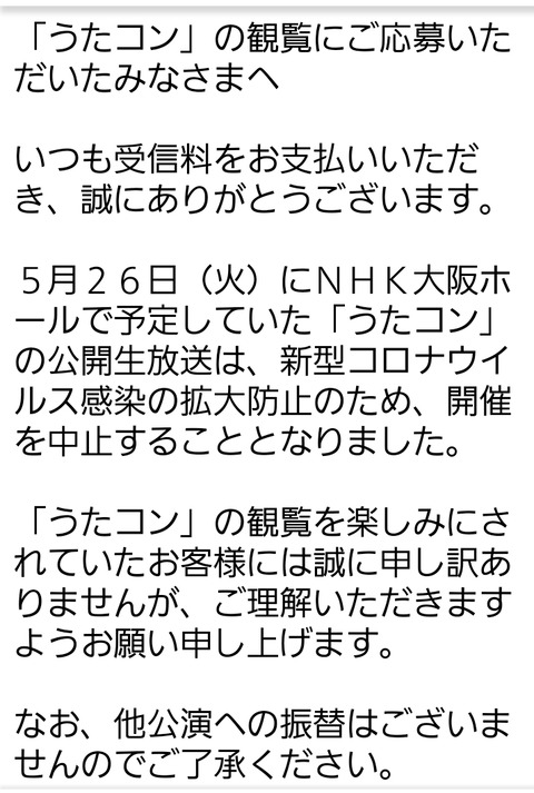 Screenshot_20200424-151835_Yahoo! Mail