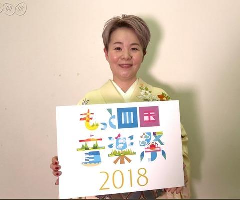 20181005_173816