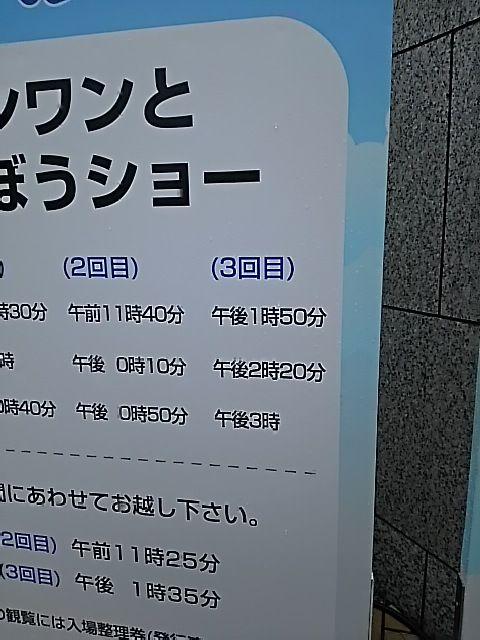 EF04E0FD-C0D8-4FD3-AFCF-5820773A7455