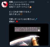 20190304_152050