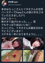 20190304_152155