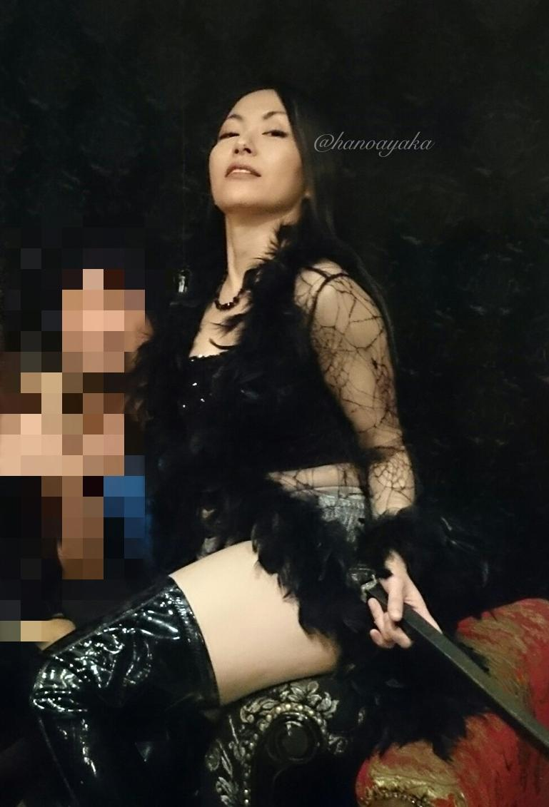 †羽野絢香† 女王のBDSM/支配と服従