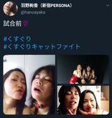 20190304_152019