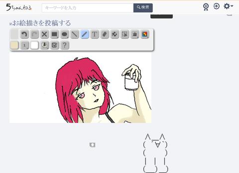 Screenshot_2019-12-15 ときめきメモリアルの思い出(7)
