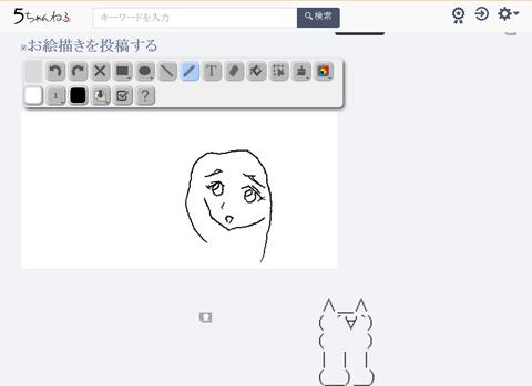 Screenshot_2019-12-18 ときめきメモリアルの思い出(2)