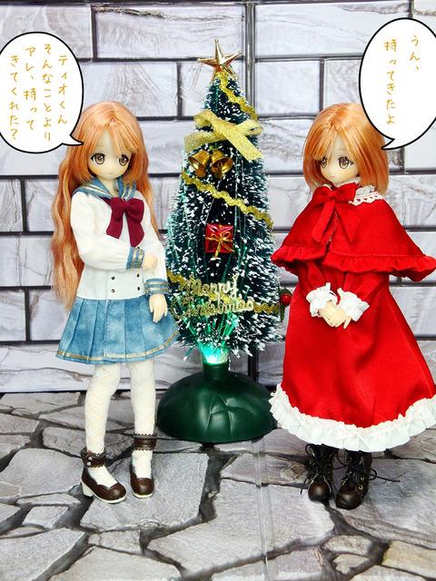 ティア&ティオ クリスマス2019 (15) セリフ付加
