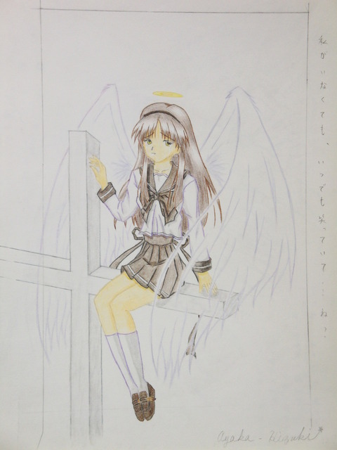 手描きイラスト (8)