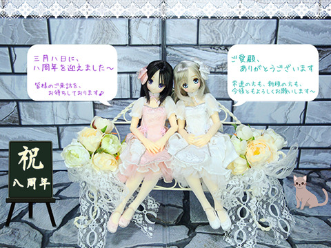 サアラ&マヤ 金魚姫 (50)_edited セリフ付加