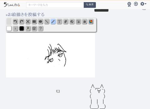 Screenshot_2019-12-15 ときめきメモリアルの思い出(1)