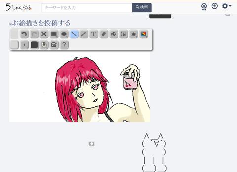 Screenshot_2019-12-15 ときめきメモリアルの思い出(9)