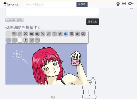Screenshot_2019-12-15 ときめきメモリアルの思い出(14)