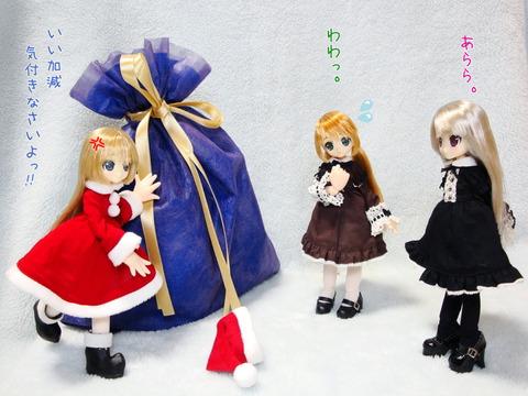 リルフェアリー クリスマス 2014 (10) セリフ付加