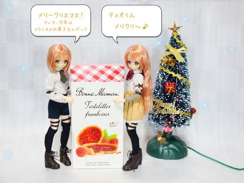 ティア&ティオ クリスマス2018 (4) セリフ付加