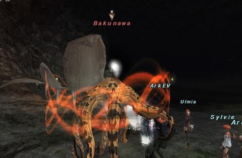 Bakunawa 戦闘
