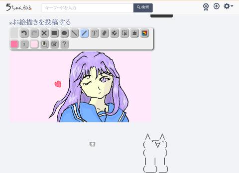 Screenshot_2019-12-14 ときめきメモリアルの思い出(6)