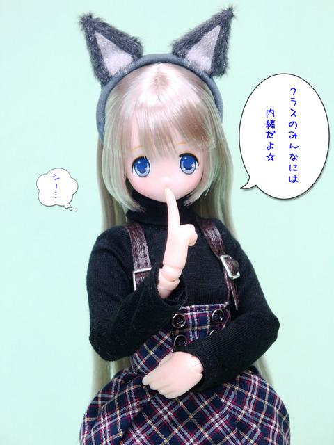 ライリ 銀ぎつね (18) a セリフ付加