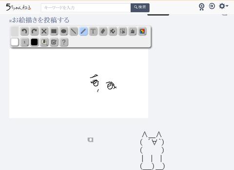 Screenshot_2019-12-18 ときめきメモリアルの思い出(1)