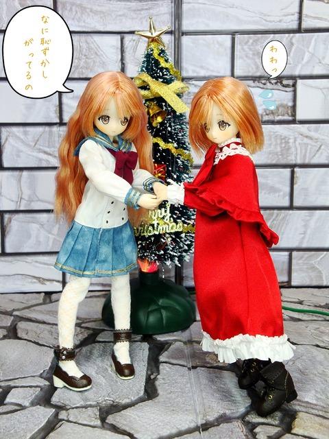 ティア&ティオ クリスマス2019 (8) セリフ付加 a