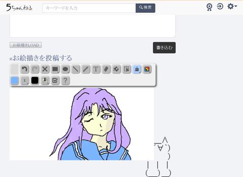 Screenshot_2019-12-14 ときめきメモリアルの思い出(2)