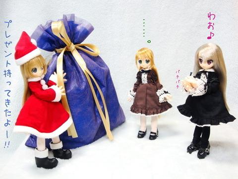 リルフェアリー クリスマス 2014 (1) セリフ付加