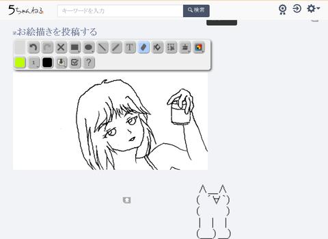 Screenshot_2019-12-15 ときめきメモリアルの思い出(5)