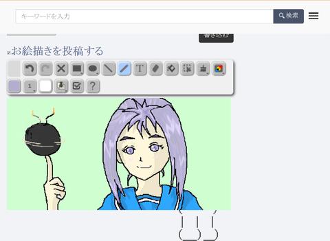 Screenshot_2019-12-12 ときめきメモリアルの思い出(3)
