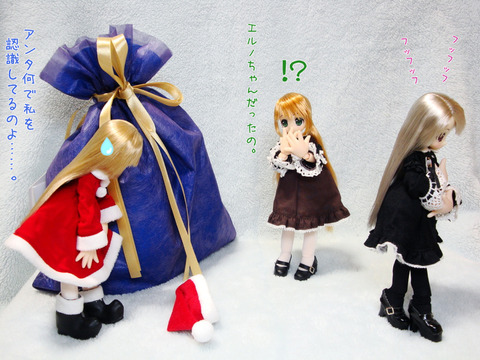 リルフェアリー クリスマス 2014 (13) セリフ付加