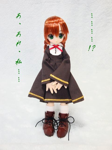 リプー プリミューレ妖精協会 (4) セリフ付加