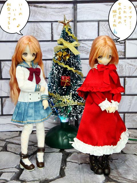 ティア&ティオ クリスマス2019 (10) セリフ付加