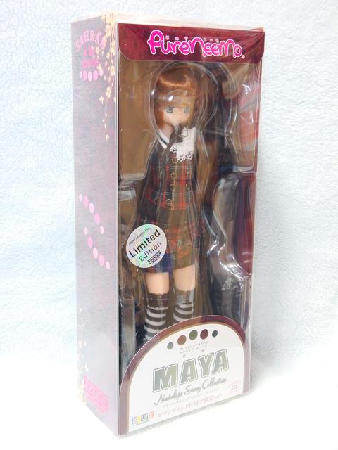 マヤ ノスタルジック (1)