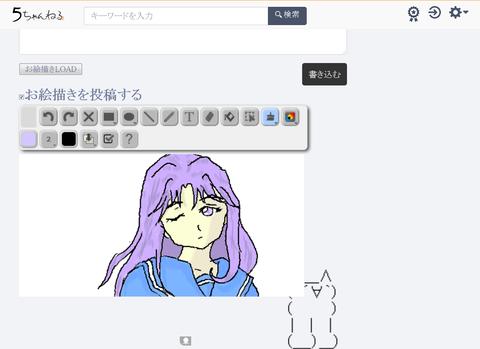 Screenshot_2019-12-14 ときめきメモリアルの思い出(3)