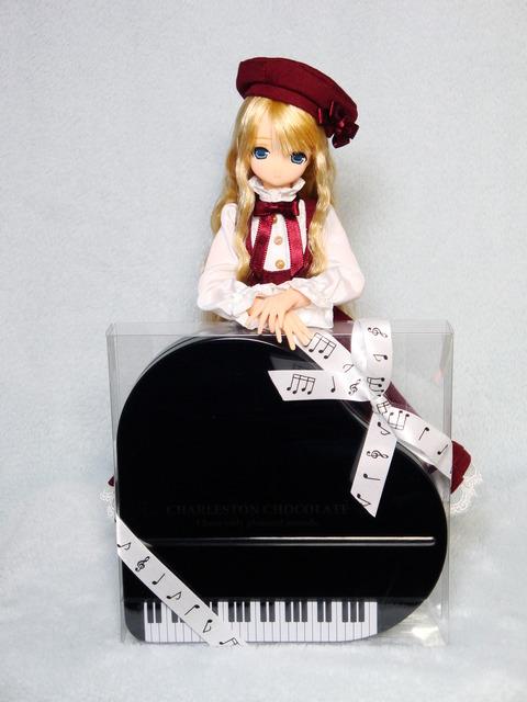 みお バレンタイン2015 (11)