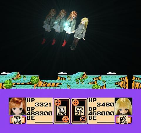 激神リセ&リアン 戦闘画面3
