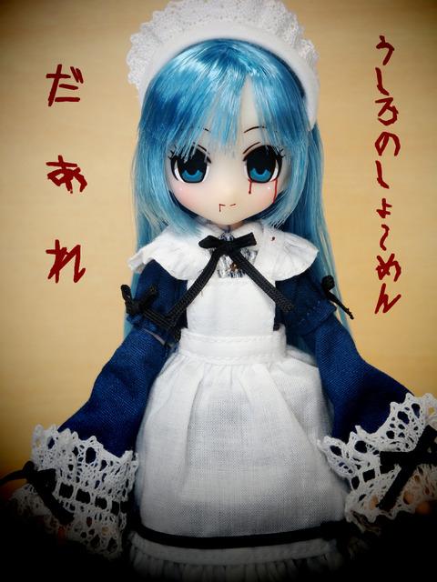 青エルノ (4) 特殊メイク セリフ付加 b