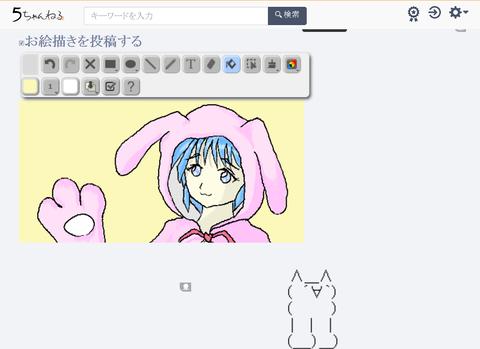 Screenshot_2019-12-18 ときめきメモリアルの思い出(13)