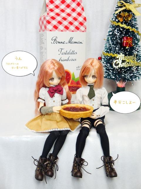 ティア&ティオ クリスマス2018 (13) セリフ付加