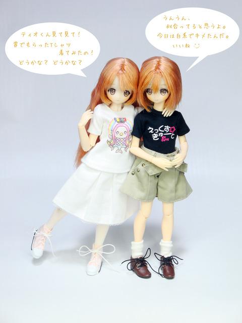 ティア&ティオ アゾンTシャツ2020 (18)_edited セリフ付加 日本語