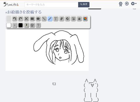 Screenshot_2019-12-18 ときめきメモリアルの思い出(4)
