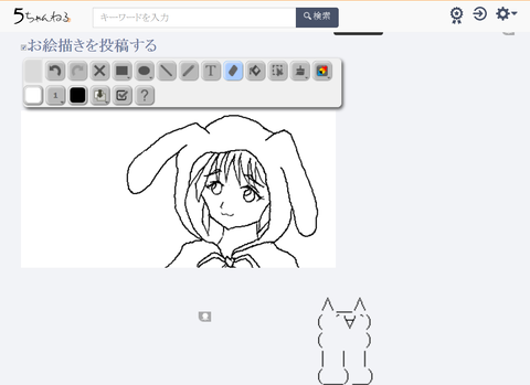 Screenshot_2019-12-18 ときめきメモリアルの思い出(8)