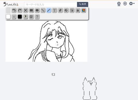 Screenshot_2019-12-14 ときめきメモリアルの思い出(1)