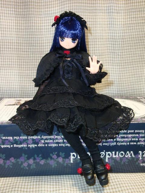 青あいか Secret Wonderland 1 縮小 041