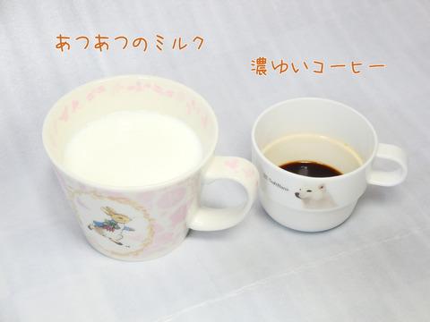 カフェ・ラグリマ (3) 文字付加