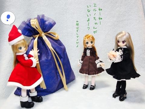 リルフェアリー クリスマス 2014 (6) a セリフ付加