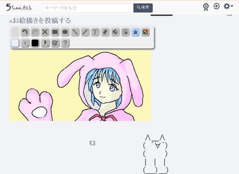 Screenshot_2019-12-18 ときめきメモリアルの思い出(17)