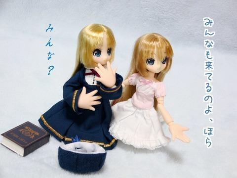 エルノ2お迎え (20) a セリフ付加1
