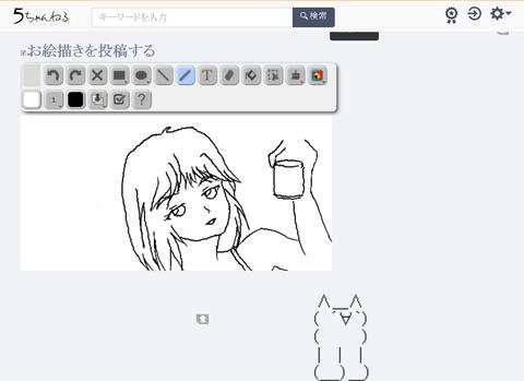 Screenshot_2019-12-15 ときめきメモリアルの思い出(3)